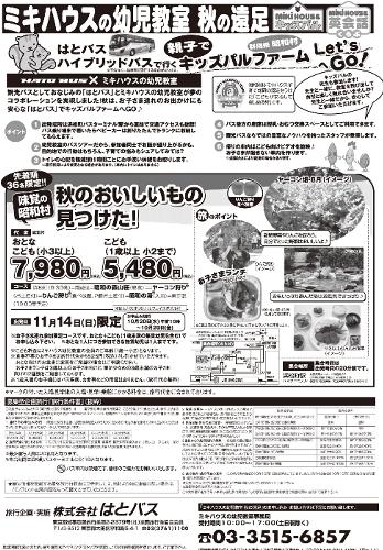 2010.10.15-1.jpg