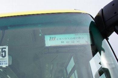 DSC01163-2.jpg