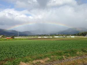 昭和村の大地と虹IMG_3378.jpgのサムネール画像